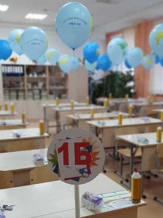 В Ставрополе принимают документы на поступление в первый класс
