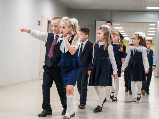 В Челябинской области стартовала запись детей в школу