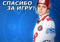 Алмаз Миргазов и Михаил Пашкин покидают ХК «Енисей»