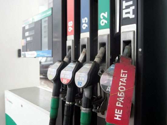 В Минэнерго пожаловались на «слишком дешевый» бензин в России