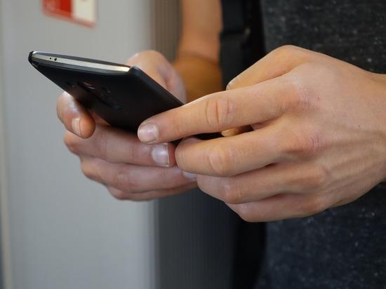 «Почта Банк» оштрафовали на 300 тысяч из-за рассылки SMS