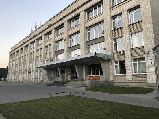 СО РАН в Новосибирске объяснило удаление записи заседания президиума