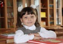 Примерно 3 тысячи заявлений на зачисление ребенка в первый класс подали жители Алтайского края только за первый час работы электронной системы «Сетевой край. Образование».
