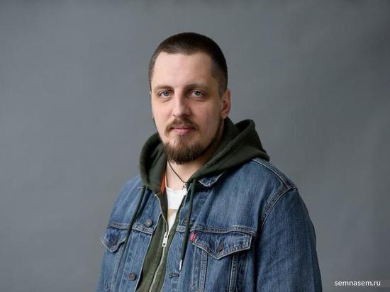 Карельского журналиста Сергея Маркелова* оставили в списке иноагентов