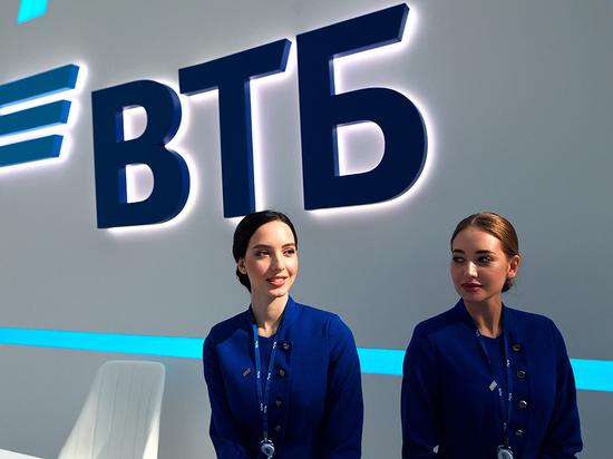 BТБ возвращает своих сотрудников к офисному режиму работы
