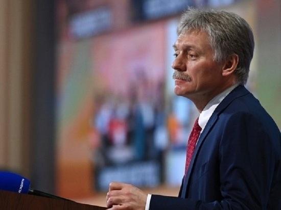 Песков осудил экстремистов