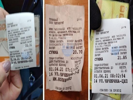 В Челябинске изменилась стоимость проезда в троллейбусах и трамваях