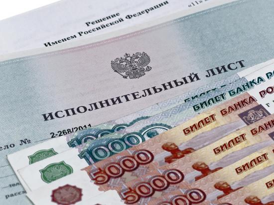 В Дагестане неплательщик алиментов получил 8 месяцев работ