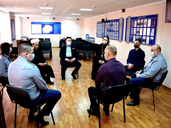 В УФСИН по Рязанской области состоялось заседание Межрелигиозной рабочей группы