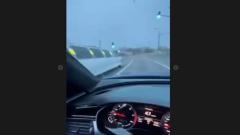 Опубликовано архивное видео агрессивного вождения блогера Била
