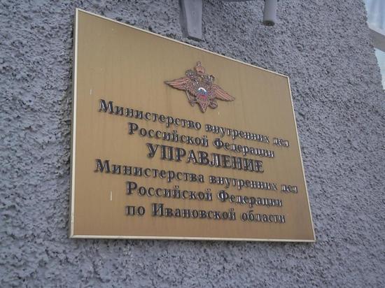 Домовитый: житель Рязани украл в Иванове два блендера