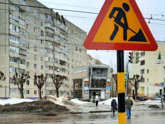 Дорогу по улице Гражданской  в Чебоксарах приводят в приемлемое состояние