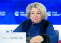 Тарасова отреагировала на перепалку Рудковской с директором