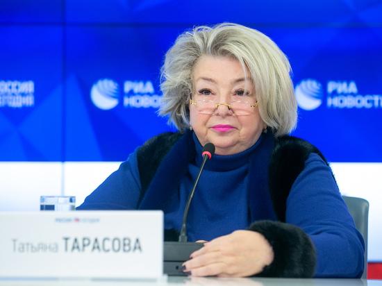 "Тарасова отреагировала на перепалку Рудковской с директором ""Самбо-70"""