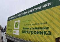 Акция по сбору старой электроники пройдёт в Серпухове