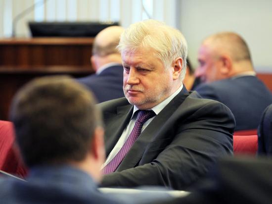 В Госдуме предложили списать долги россиян по кредитам