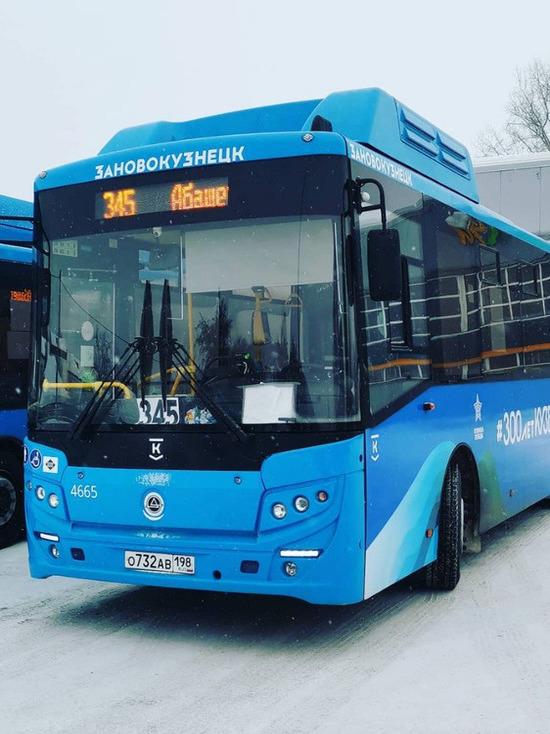 Новокузнецкие власти опровергли информацию об изменении схемы движения популярного маршрута