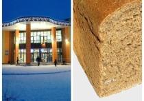 Родители учеников 6-8 классов в школе №155 в Новосибирске пожаловались, что их детей ограничивают в количестве хлеба во время обеда