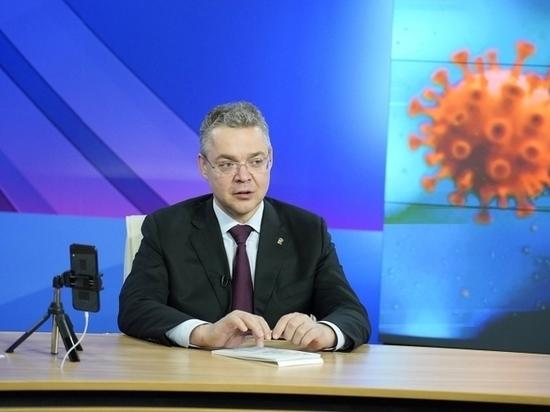 Ставрополье получило новую партию вакцины от коронавируса и ждет очередную