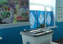 Предвыборная кампания в Народное собрание Гагаузии приостанавливается