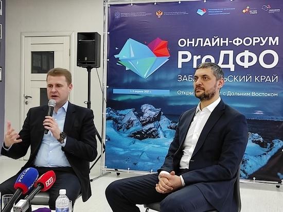 Министр РФ Чекунков ответил, почему Забайкалью не досталось льготных авиарейсов