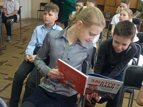 Ставропольские библиотеки получили детскую литературу от энергетиков