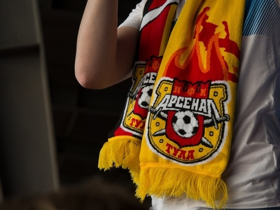 """Где туляки могут купить билеты на матч """"Арсенал"""" - """"Краснодар"""""""