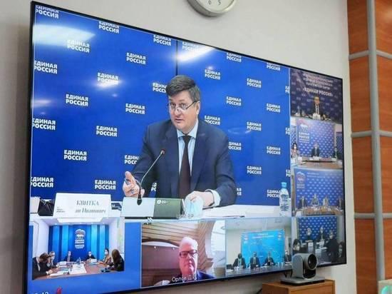 Секретарь отделения партии «Единая Россия» в ЯНАО: «Изучение новых тенденций в соцмедиа поможет нам вести избирательную кампанию открыто и эффективно»