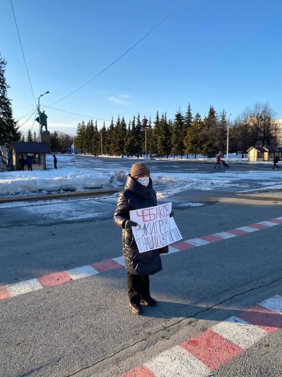 В Уфе дольщики комплекса «Менделеевский» просят помощи у Радия Хабирова
