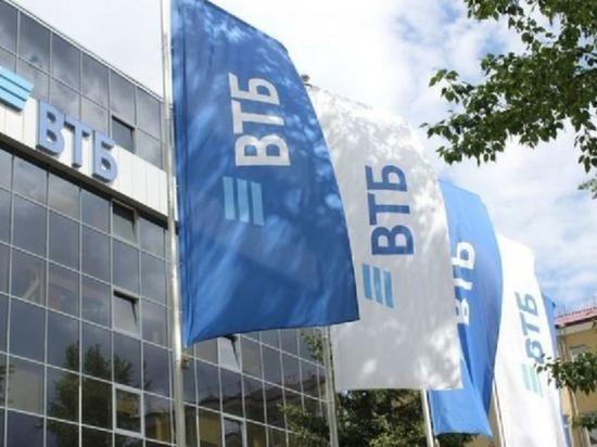 Через ВТБ Мои Инвестиции теперь можно участвовать в размещении высокодоходных облигаций