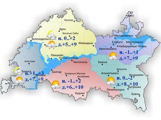 Небольшой дождь и до 10 градусов тепла ожидаются в Татарстане 3 апреля
