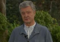 Порошенко оценил переговоры Зеленского с Байденом