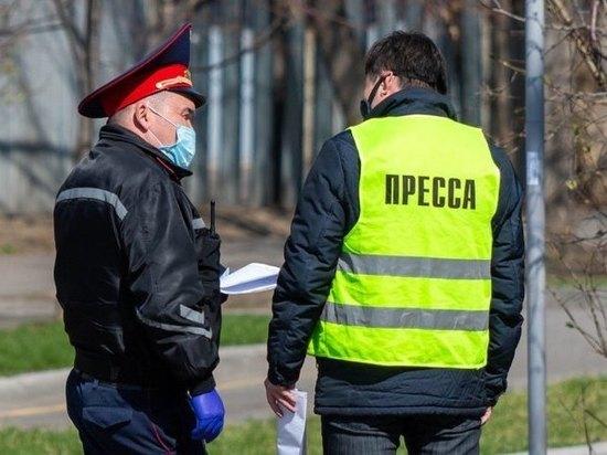 Роскомнадзор принял описание бейджа и жилета для журналистов на митингах