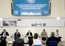 Муниципалитеты Кубани получили более 50 миллиардов рублей на развитие сферы образования