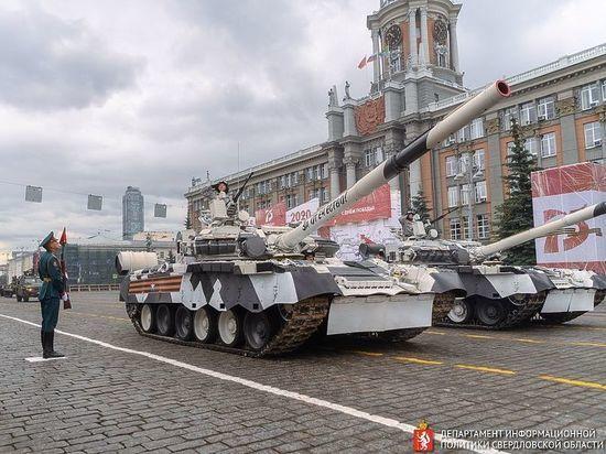 На генеральную репетицию Парада Победы в Екатеринбурге пустят зрителей