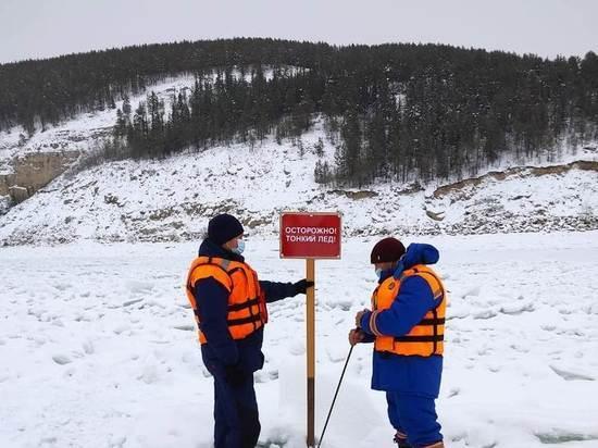 Пять ледовых переправ закрыли в Приангарье