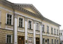 Российская библиотека искусств показала раритеты в честь столетия театра Вахтангова