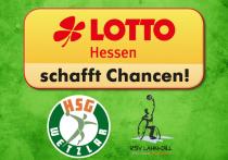Германия: Lotto Hessen и в этом, 2021 году, оборотов не сбавляет
