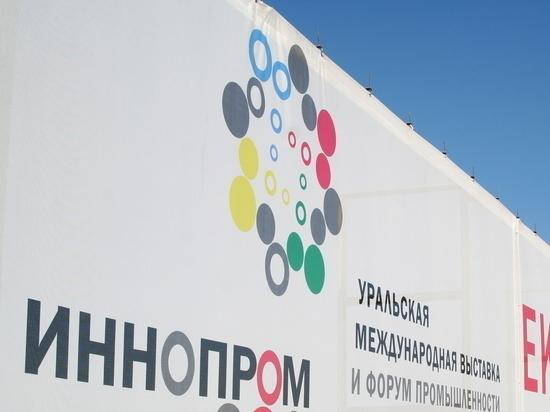 Забронировано уже 70% площадей Иннопрома-2021