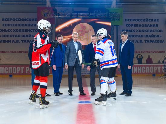 В Смоленске торжественно открыли «Золотую шайбу»