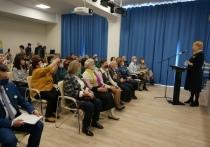 Целью мероприятия стало обсуждение готовности региона к празднованию 300-летия в контексте гражданско-патриотического воспитания