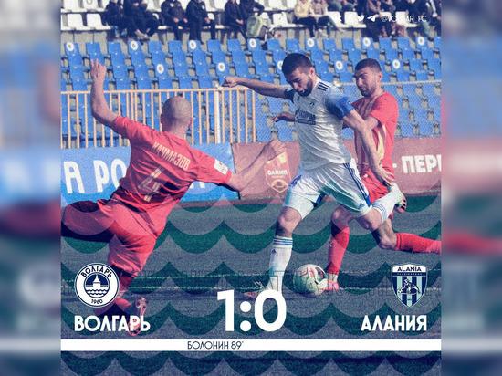 Астраханский «Волгарь» забил победный гол со своей половины поля