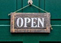 Германия: Федеральная земля планирует открыть рестораны, фитнесс-студии, театры