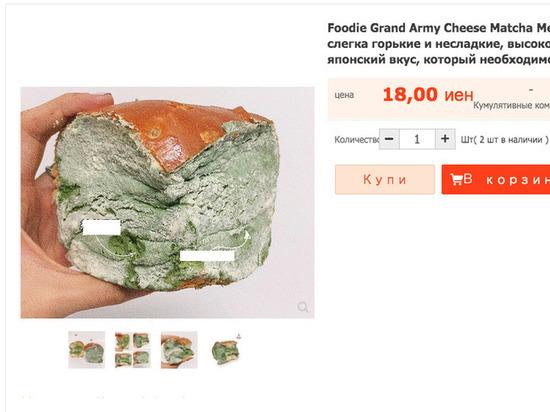 """Китайцы начали рекламировать аппетитные """"булочки с плесенью"""""""