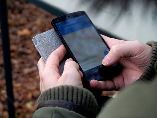 Тело пропавшего пять дней назад школьника из Петербурга нашли по геолокации телефона