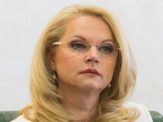 Голикова заявила о росте числа желающих привиться от коронавируса