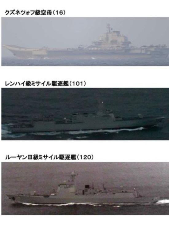 Отряд боевых кораблей Народно-освободительной армии Китая вышел в западную часть Тихого океана