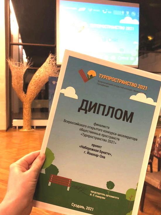 Набережная Йошкар-Олы – в финале всероссийского конкурса