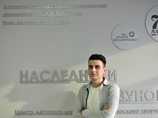 Алтайский школьник стал призером Всероссийской олимпиады по химии