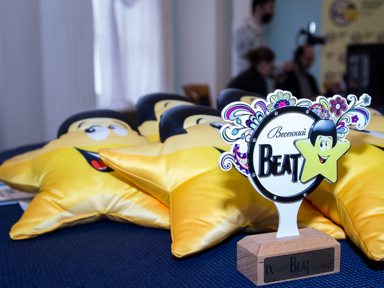 В Челябинске подвели итоги «Весенней beat'вы детских хоров»